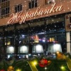 "Ресторан ""Журавинка"" г.Витебск (Official Page)"