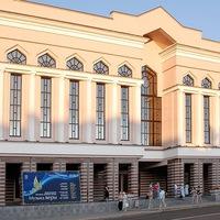 Логотип Государственный Большой концертный зал Сайдашева