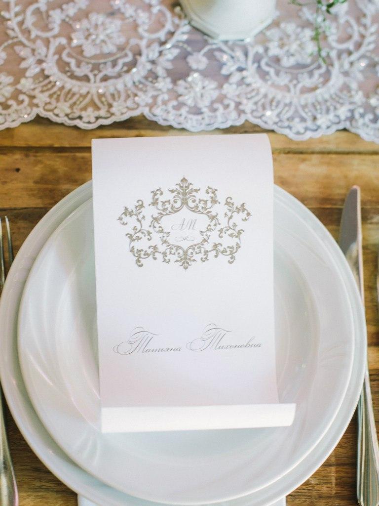 карточка рассадки на белоснежной свадьбе