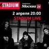 02.04.16 - Москва @ CENTR | Guf | Slim | Птаха