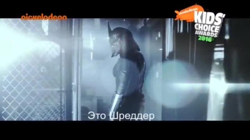 ЭКСКЛЮЗИВ Русская версия видео с Kids Choise Awards