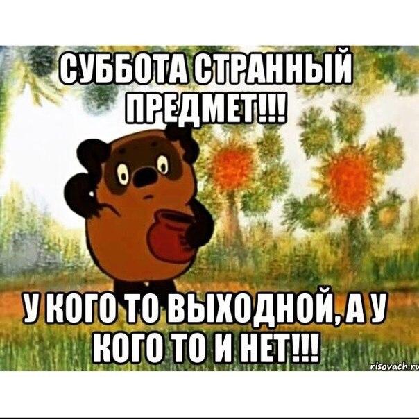 http://cs627917.vk.me/v627917403/44004/8_1lCssyuBo.jpg