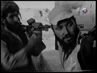 ДФ. Спецслужбы КГБ и ГРУ в Афганистане. Каскад пожар на аэродроме