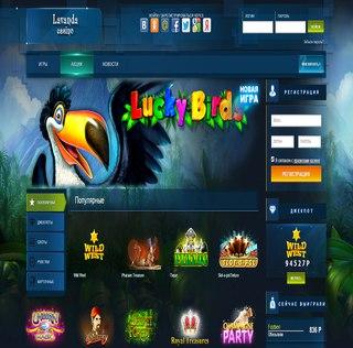 Платформа для казино и азартных игр Разработка и