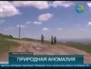 Узбекистондаги Мужиза Тепага окувчи Сув
