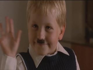MFM - Евротур - Маленький Гитлер