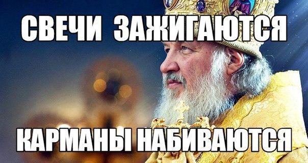 Глава РПЦ Кирилл определил небесного покровителя для Следственного комитета РФ - Цензор.НЕТ 7017