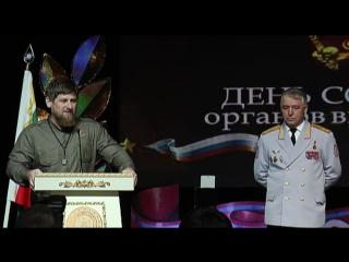 Тёплые слова в адрес моего дорогого СТАРШЕГО БРАТА, министра МВД по ЧР, генерал-лейтенанта полиции Руслана Алханова