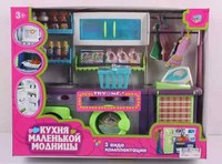 """Набор игровой """"кухня маленькой модницы"""", Play Smart (Joy Toy)"""