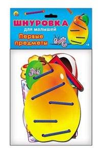 """Игра в пакете """"шнуровка для малышей. первые предметы"""", Проф-Пресс"""
