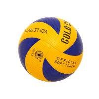 "Мяч волейбольный ""gold cup"", Shenzhen Jingyitian Trade Co., Ltd."