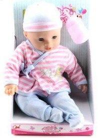 """Кукла озвученная """"baby may may"""" (полосатая кофточка), Shantou Gepai"""