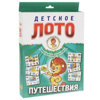 Путешествия. детское лото (набор из 54 карточек), Улыбка