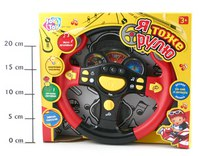 "Руль электронный ""я тоже рулю"", Play Smart (Joy Toy)"