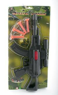 "Игровой набор ""оружие"". арт. 228-01, Shenzhen Jingyitian Trade Co., Ltd."