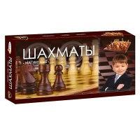 "Шахматы магнитные 3 в 1 ""шахматы, шашки, нарды"", 9831, Играем вместе"