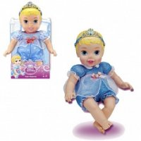 """Кукла-пупс """"принцессы дисней"""" (26 см), Disney Princess"""