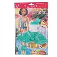 Одежда для кукол. модель 11.063, Виана