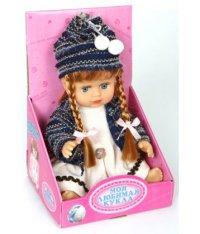 Кукла (на батарейках), в кофточке и шапочке, TONGDE