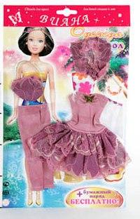 Одежда для кукол. модель 11.124, Виана