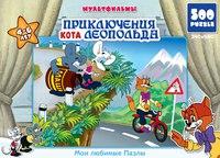 """Пазл """"приключения кота леопольда: масло"""", 500 элементов, Astrel"""