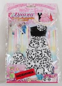 Одежда для кукол. модель 11.033, Виана