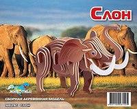 """Сборная деревянная модель """"животный мир. слон"""", Мир деревянных игрушек (МДИ)"""