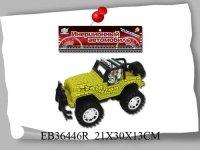 """Машина инерционная """"джип"""" (желтый), 30 см, S+S Toys"""