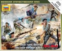 Советская морская пехота, Звезда