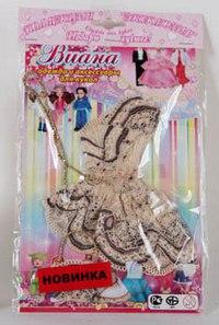 Одежда для кукол. модель 11.027, Виана