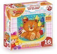 "Макси-пазл ""мои игрушки. медведь"", 16 элементов, Смарт"