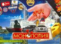 """Экономическая игра """"монополия"""" (малая), Лапландия"""