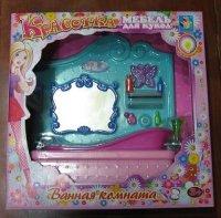 """Набор мебели для кукол """"ванная"""", 31x9,5x31 см, 1 Toy"""