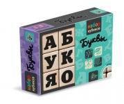 """Набор деревянных кубиков """"буквы"""", с черными буквами, 12 штук, Десятое королевство"""