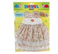 Одежда для кукол. модель 11. 729, Виана