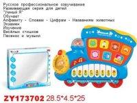 """Развивающая игрушка """"поезд"""", Zhorya"""