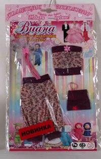 Одежда для кукол. модель 11.062, Виана