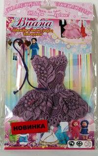 Одежда для кукол. модель 11.006, Виана