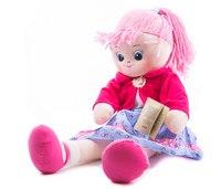 "Кукла ""земляничка"" (30 см), Gulliver (Гулливер)"