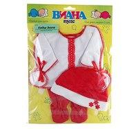 Одежда для кукол. модель 11. 712, Виана