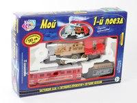 """Железная дорога """"мой 1-й поезд"""", Play Smart (Joy Toy)"""
