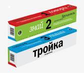 Тройка по русскому. комплект карточек