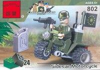 """Конструктор пластиковый """"мотоцикл"""", 24 детали, ENLIGHTEN (Brick)"""