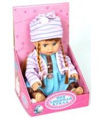 Кукла (на батарейках), в кофточке и шапочке в полосочку, TONGDE