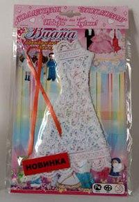 Одежда для кукол. модель 11.004, Виана