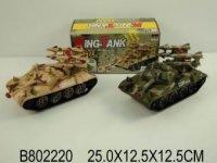 "Танк ""king - tank"", 25 см, Shantou Gepai"