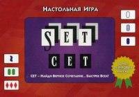 """Настольная игра """"set"""" (сет), Стиль Жизни"""