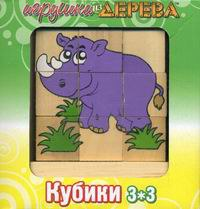 Кубики №7, Мир деревянных игрушек (МДИ)