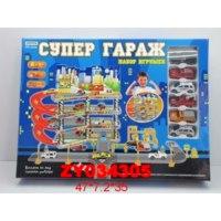 """Игровой набор """"гараж"""" 4-уровневый, Китай"""