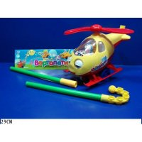 Каталка-вертолет с тростью, Shantou Gepai